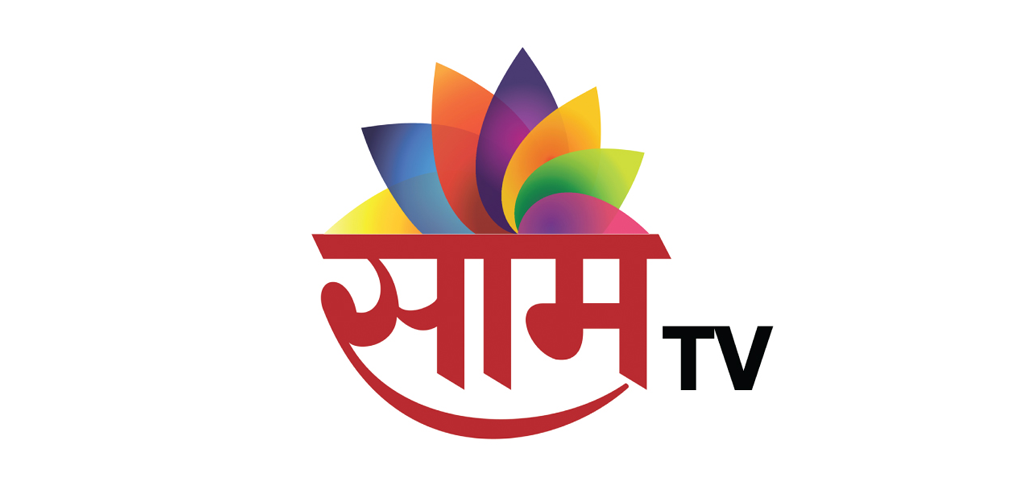 Saam TV | Watch Latest Breaking News in Marathi, Live
